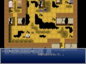 戯曲の幻影 Game Screen Shot2