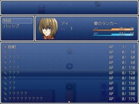 戯曲の幻影 Game Screen Shot4