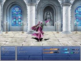 戯曲の幻影 Game Screen Shot5
