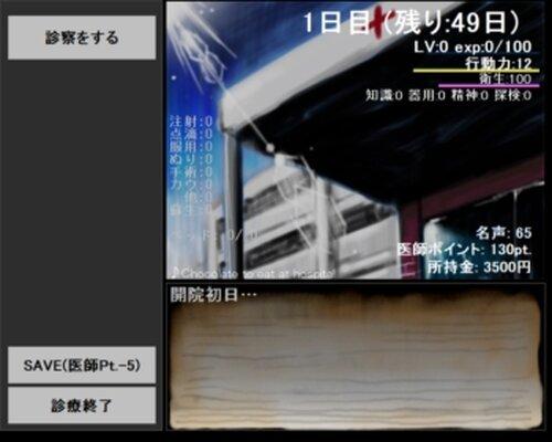 アイラム・イヴ Game Screen Shot3
