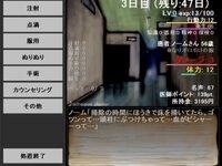 アイラム・イヴのゲーム画面