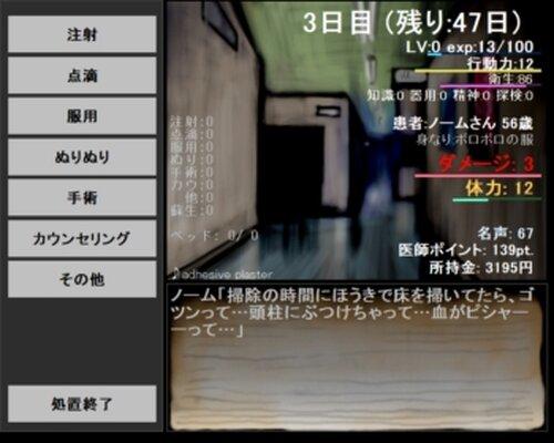 アイラム・イヴ Game Screen Shots