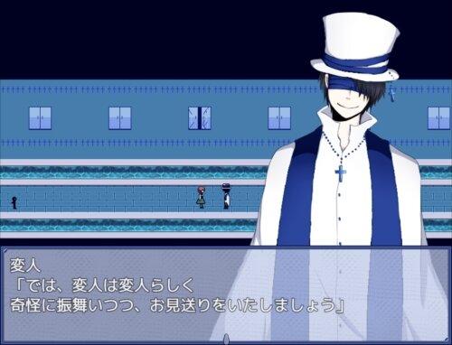 アリアと3日間の船の旅 Game Screen Shot1