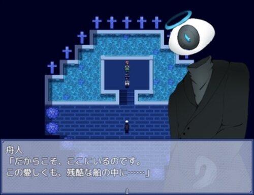 アリアと3日間の船の旅 Game Screen Shot4