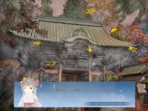 karakasa Game Screen Shot