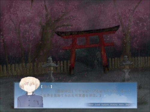 karakasa Game Screen Shot2