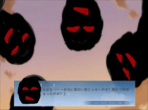karakasa Game Screen Shot3