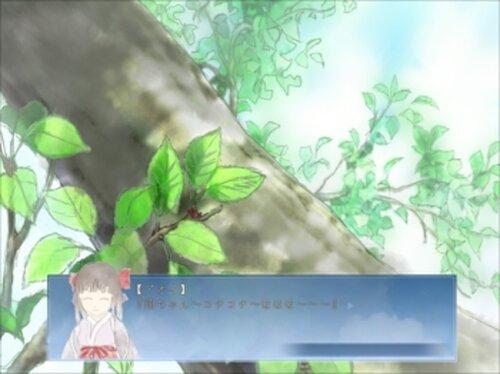 karakasa Game Screen Shot4