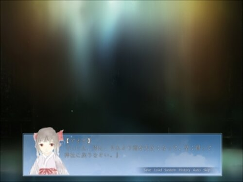 karakasa Game Screen Shot5