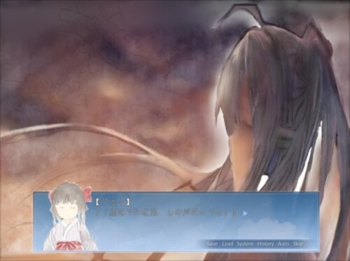 karakasa Game Screen Shots