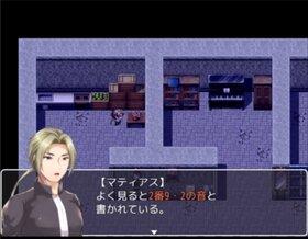 ビハインド・ワンズ・バック Game Screen Shot2