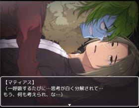 ビハインド・ワンズ・バック Game Screen Shot3