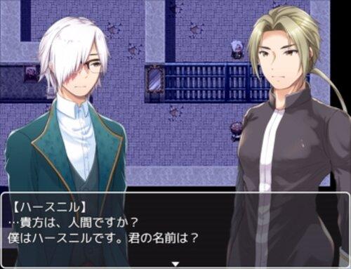 ビハインド・ワンズ・バック Game Screen Shot4