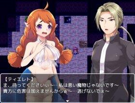ビハインド・ワンズ・バック Game Screen Shot5