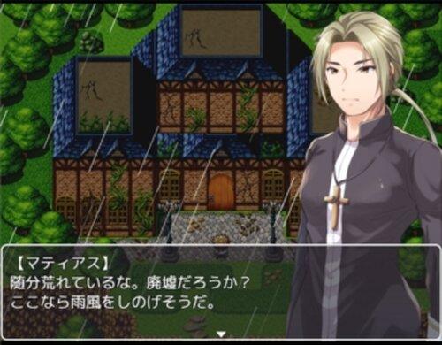 ビハインド・ワンズ・バック Game Screen Shots
