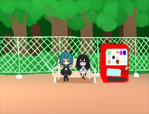 はんぶんこ Game Screen Shot1