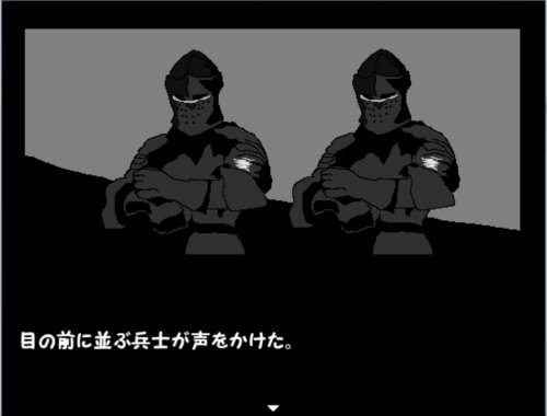 クローバー Game Screen Shot1