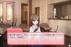 誘拐犯のくせに優しくしないで下さい! Game Screen Shot2