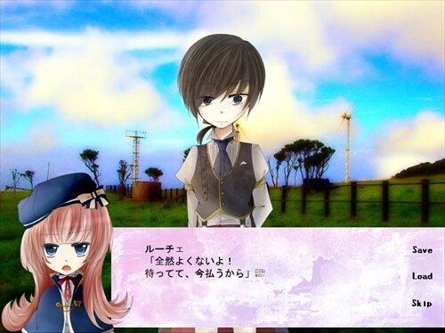 虹の魔女と絵の具の王子様 Game Screen Shot1