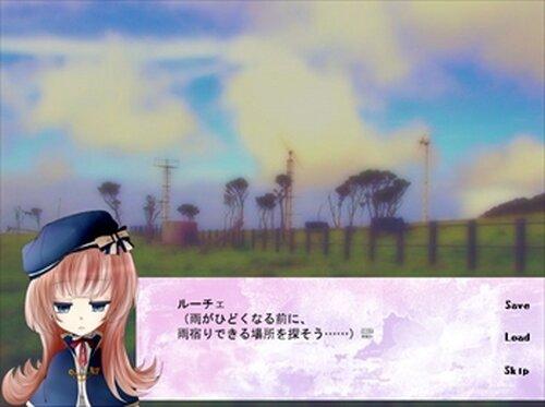 虹の魔女と絵の具の王子様 Game Screen Shot2