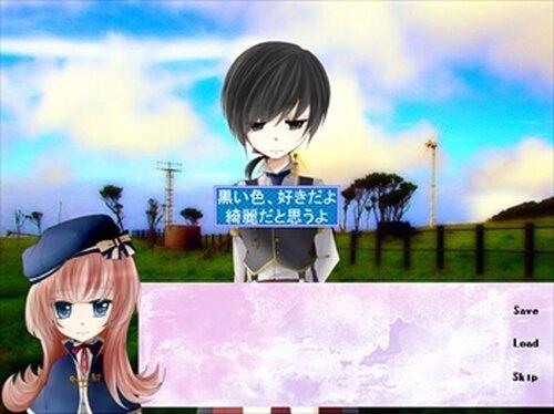虹の魔女と絵の具の王子様 Game Screen Shot5