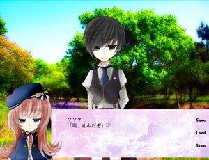 虹の魔女と絵の具の王子様 Screenshot