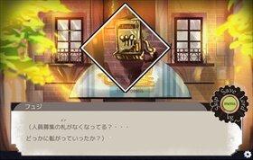 Mistrium-霧の町- Game Screen Shot3