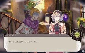 Mistrium-霧の町- Game Screen Shot4
