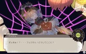 Mistrium-霧の町- Game Screen Shot5