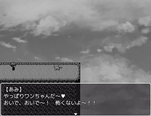 カケラ少女の反抗 Game Screen Shot2