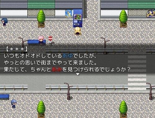 カケラ少女の反抗 Game Screen Shot3