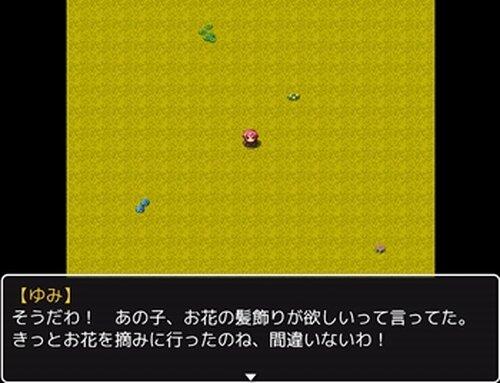 カケラ少女の反抗 Game Screen Shot4