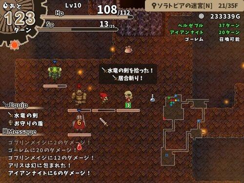 バケモノローグ Game Screen Shot1