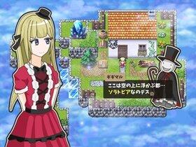 バケモノローグ Game Screen Shot2