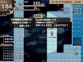 バケモノローグ Game Screen Shot4