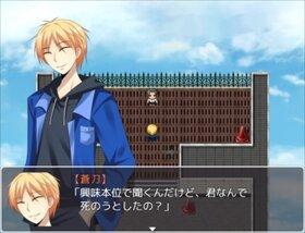 徒花の館・蒼 Game Screen Shot2