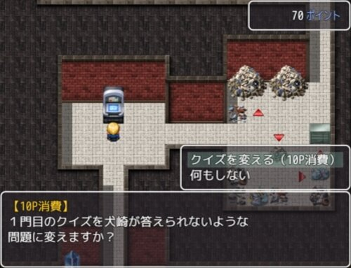 徒花の館・蒼 Game Screen Shot3