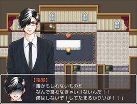 徒花の館・蒼 Game Screen Shot4