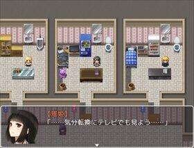 徒花の館・蒼 Game Screen Shot5