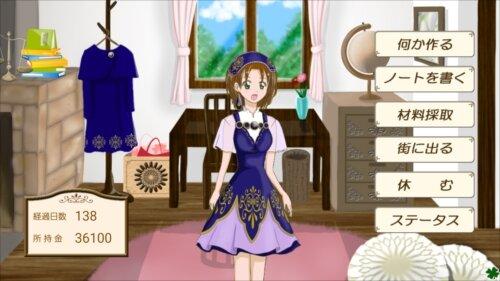ハンドメイド物語~時を越えた魔女~ Game Screen Shot1