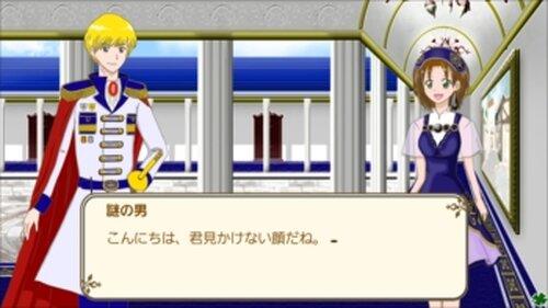 ハンドメイド物語~時を越えた魔女~ Game Screen Shot3