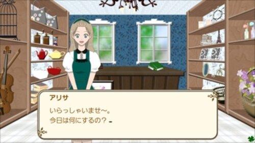 ハンドメイド物語~時を越えた魔女~ Game Screen Shot5