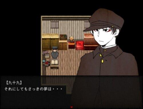 ツクモノガタリ~狗神編~ Game Screen Shot2