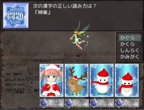 オイコラとなかい Game Screen Shot2
