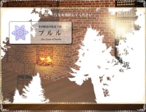 オイコラとなかい Game Screen Shot4