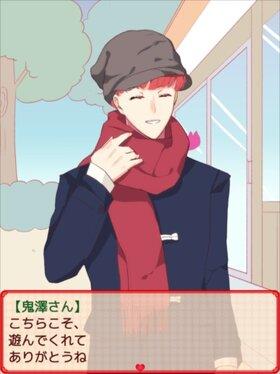 恋する乙女は豆をまく Game Screen Shot5