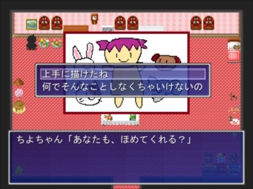 ちよちゃんのおへや Game Screen Shot3