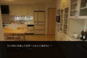 ホットケーキ Game Screen Shot2