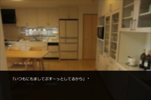 ホットケーキ Game Screen Shot2