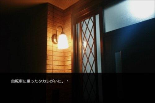 ホットケーキ Game Screen Shot4
